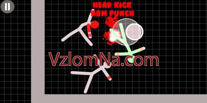 Stickman Warriors Коды и Читы Счет, Бустеры и Монеты