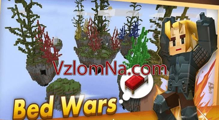 Wars of Glory Коды и Читы Золото