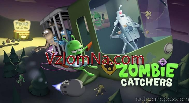 Zombie Catchers Коды и Читы Монеты и Уран