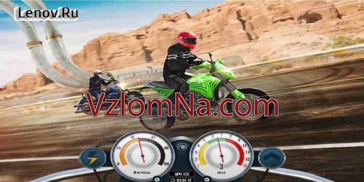 Bike Rider Mobile Коды и Читы Деньги и Байки