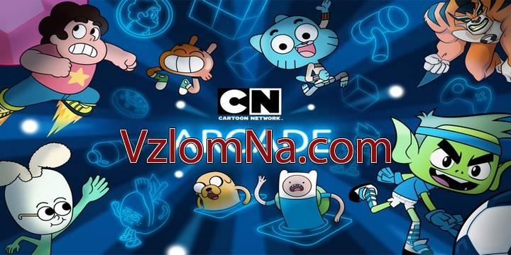 Cartoon Network Arcade Коды и Читы Деньги, Оружие и Режим бога