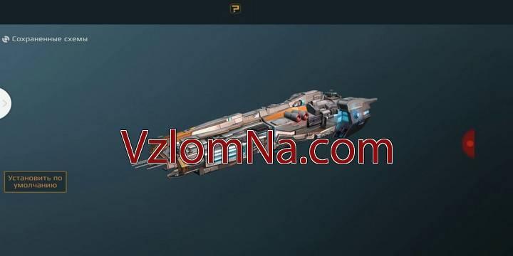 Nova Empire Коды и Читы Монеты