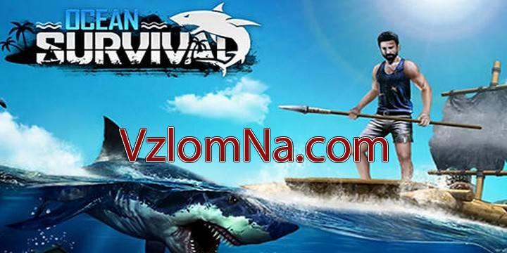 Ocean Survival Коды и Читы Деньги